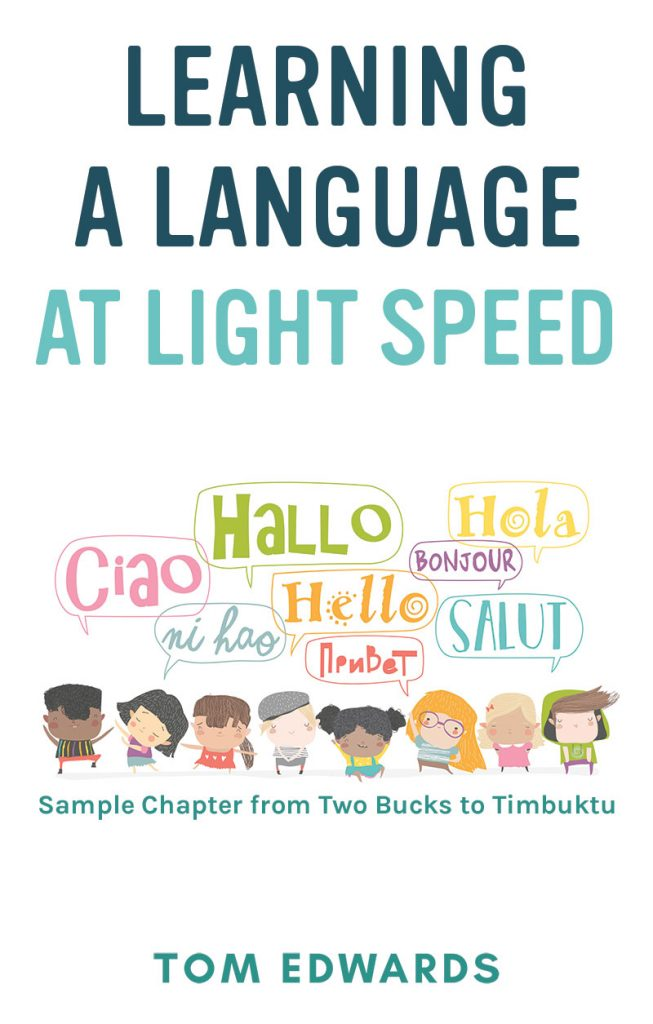 language learning at light speed ebook cover